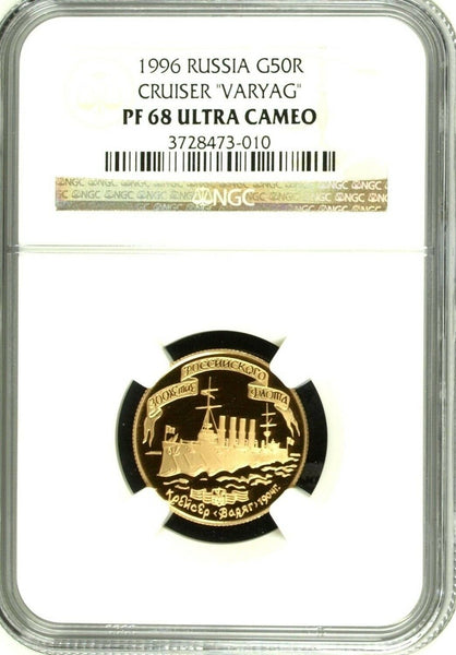 Russia 1996 Gold Coin 50 Roubles Ship Cruiser Varyag 1904 NGC PF68 Rare