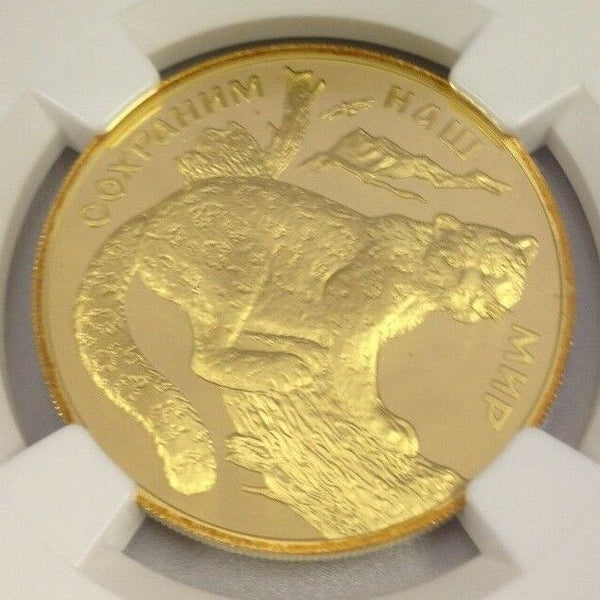 2000 Russia Gold 100 Roubles Wildlife Snow Leopard Safe our World NGC PF69 Rare
