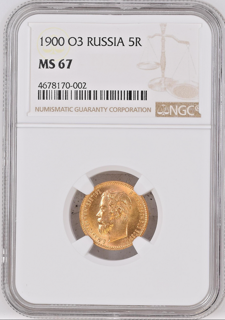 Russian Empire 1900 Gold 5 Rubles NGC MS67 Emperor Nikolai II Imperial