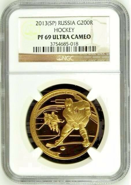 Russia 2013 Gold 200R 1oz Winter Sport Dynamo Hockey NGC PF69 Mintage-500