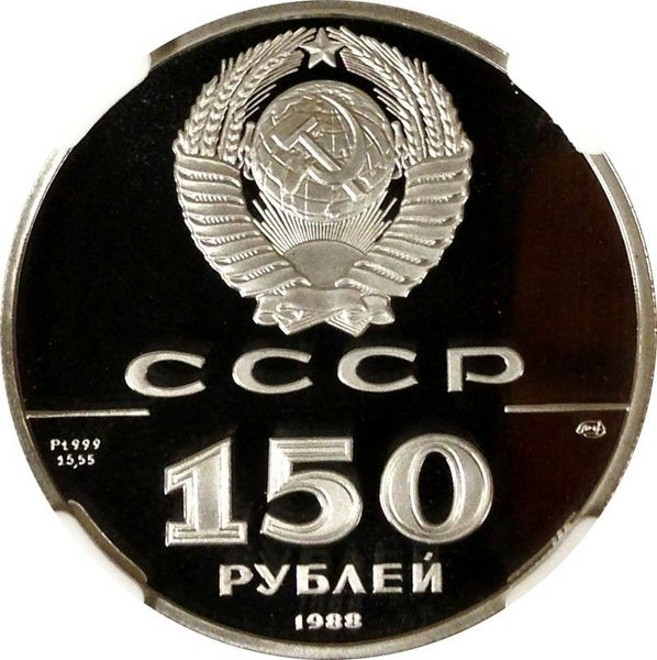 Russia 1988 USSR Proof Platinum 150 Roubles Russian Literature 1185 NGC PF70