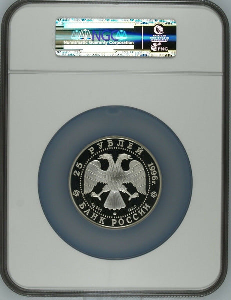 Russia 1996 Silver Coin 25 Rubles Battle of Kulikova Plains NGC PF69 Low Mintage