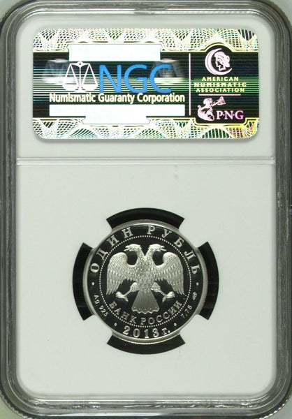 Russia 2013 Silver 1 Rouble Ruble ANT-25 Aircraft Colorized NGC PF69 Ultra Cameo