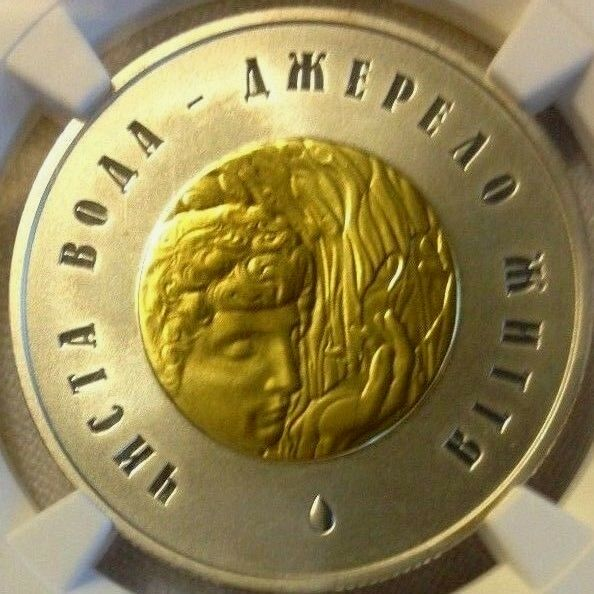 Ukraine 2007 Gold Silver 20 Hryven Clear Water NGC PF69 Box COA Mint 3000 Rare
