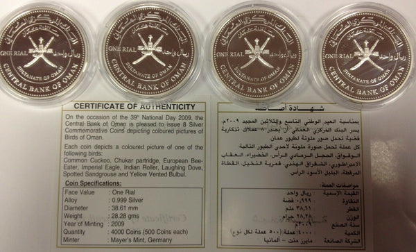 2009 Oman Set 4 Silver Colorized Coins 1 Rial Birds NGC PF69-70 Box COA Rare
