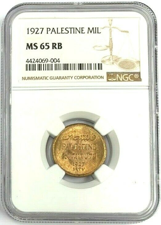 1927 British Palestine 1 Mil Bronze NGC high grade MS65 RB Red Brown