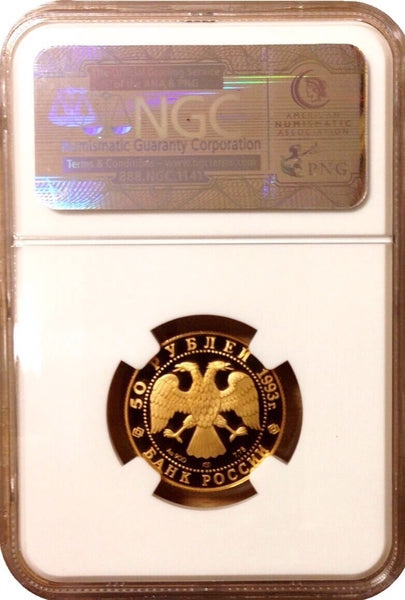1993 Russia 1/4 oz Gold 50 Roubles rubles Olympics Skating London NGC PF69 Rare