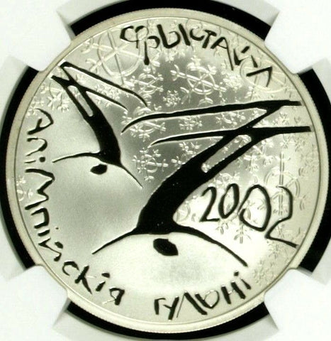 2001 Belarus Silver 20 Roubles 2002 Winter Olympics Freestyle Skiers NGC PF69