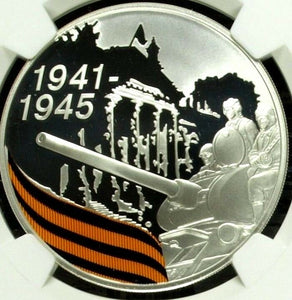 Russia 2010 Silver 3 Roubles Great Patriotic War WWII Tank Colorized NGC PF68