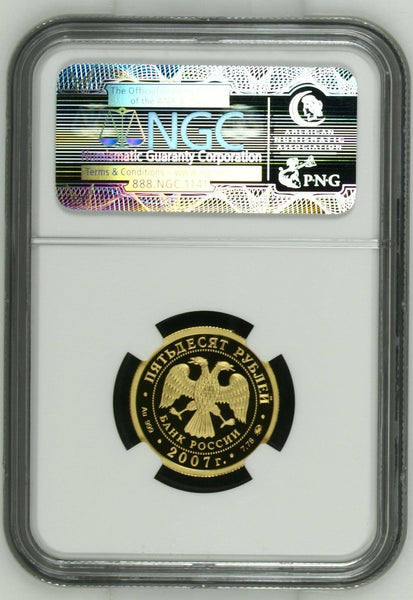 2007 Russia Gold Coin 50 Roubles Entering Khakasiya into Russia  NGC PF 69 Rare
