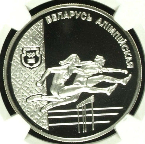 1998 Belarus Silver Coin 20 Roubles Olympics Hurdlers NGC PF68 Mintage 1000