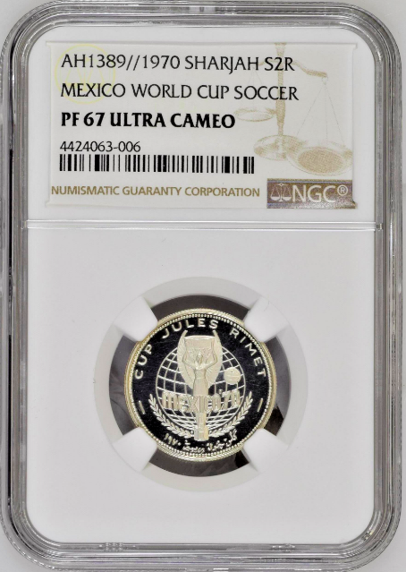 Sharjah UAE 1970 Silver 2 Rials Mexico World Cup Soccer Football NGC PF67