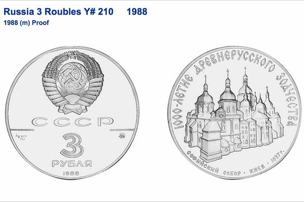 Russia USSR 1988 Silver Set 3 Roubles Russian Architecture Minting NGC PF67-68