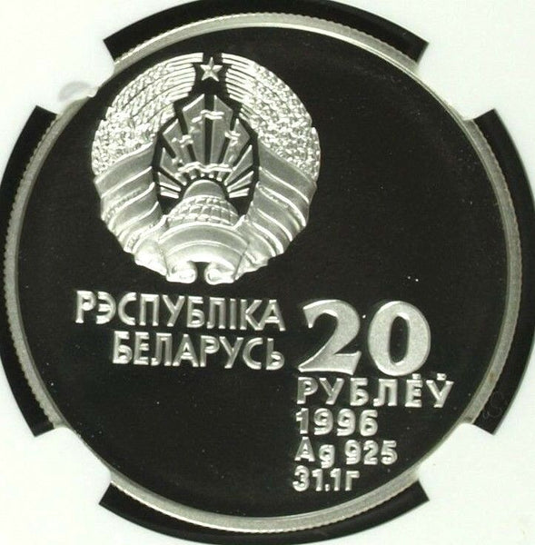 1996 Belarus Silver Coin 20 Roubles Olympics Ribbon Dancer NGC PF69 Mintage 1000