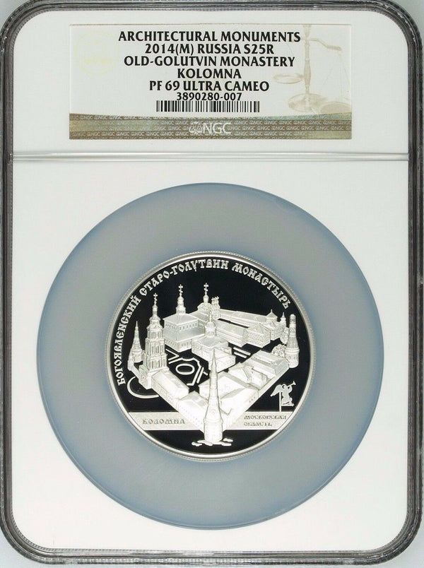2014 Russia 25 Rouble Silver Old-Golutvin Monastery Kolomna NGC PF69 Low Mintage