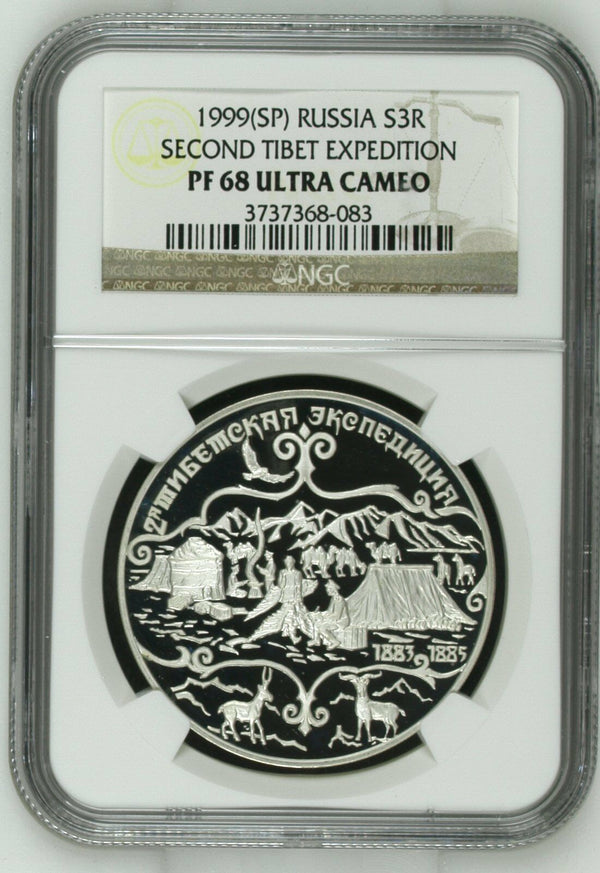 Russia 1999 Silver Coin 3 Roubles Second Tibet Expedition NGC PF 68 Ultra Cameo