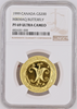1999 Canada Gold $200 The Butterfly Canadian Native Cultures Traditions NGC PF69