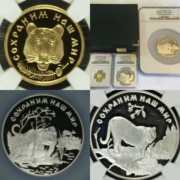 Russia 1996 Rare Wildlife Siberian Amur Tiger Set 3 Gold Silver Coins NGC Box
