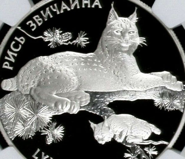 2001 Ukraine 10 Hryven 1oz Silver Wildlife Lynx with Offspring NGC PF69 Rare Box