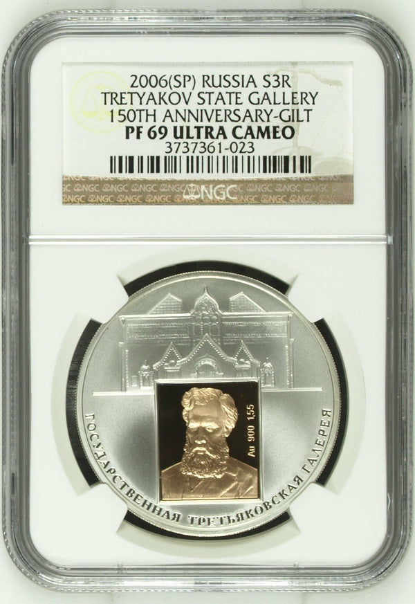 Russia 2006 Silver Gold gilt 3 Roubles Tretyakov State Gallery NGC PF69