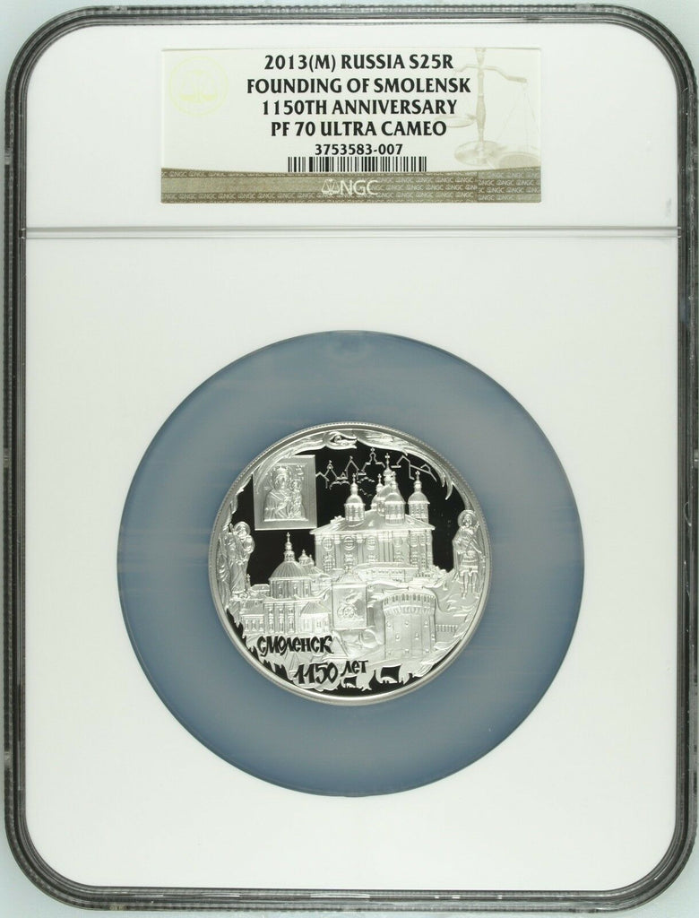 2013 Russia 5oz Silver 25 Roubles Founding Smolensk 1150th Anniversary NGC PF70