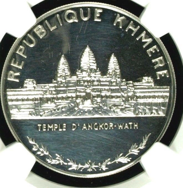 Cambodia 1974 Silver 5000 Riels Temple of Angkor Wat Khmer NGC PF62 Low Mintage