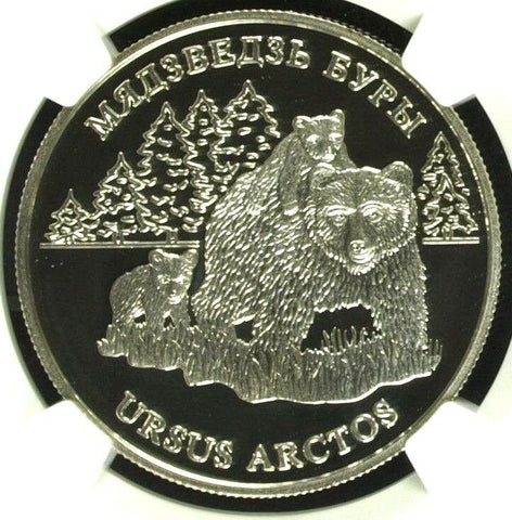2002 Belarus Silver Coin 20 Roubles Brown Bears Wildlife NGC PF69 Low Mintage
