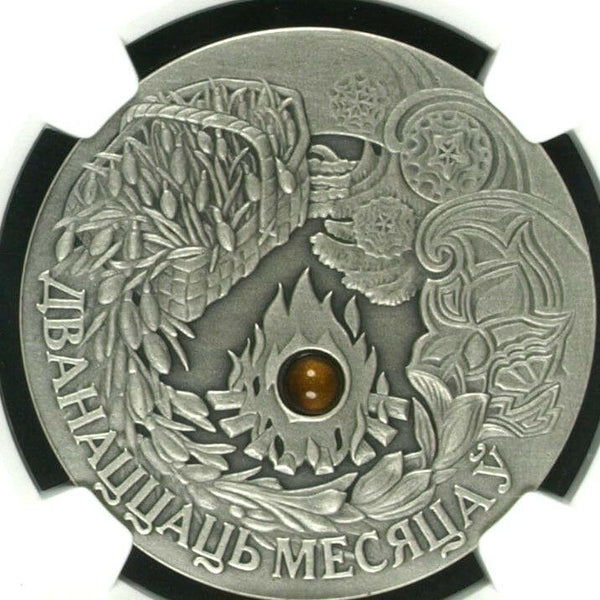 2006 Belarus Silver Coin 20 Roubles Fairy Tales The Twelve Months NGC MS70 Matte