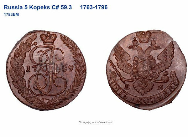 Russia Empire 1784 EM Cooper 5 Kopeks Catherine the Great Variant 3A NGC AU53