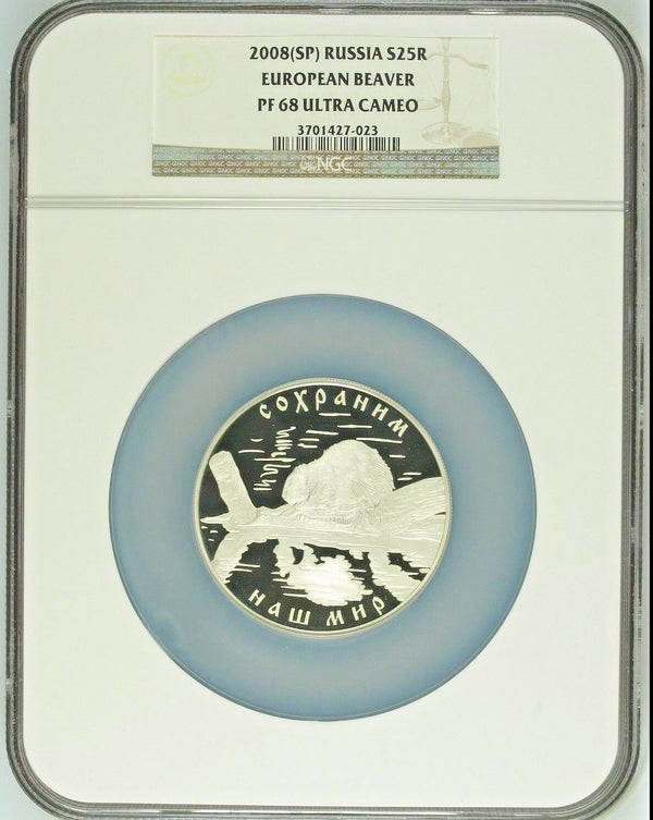 Russia 2008 Silver Coin 25 Roubles Wildlife European Beaver NGC PF68 Low Mintage