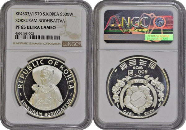 South Korea 1970 Set 6 Silver Coins 5000th Anniversary of Korea NGC PF65-68