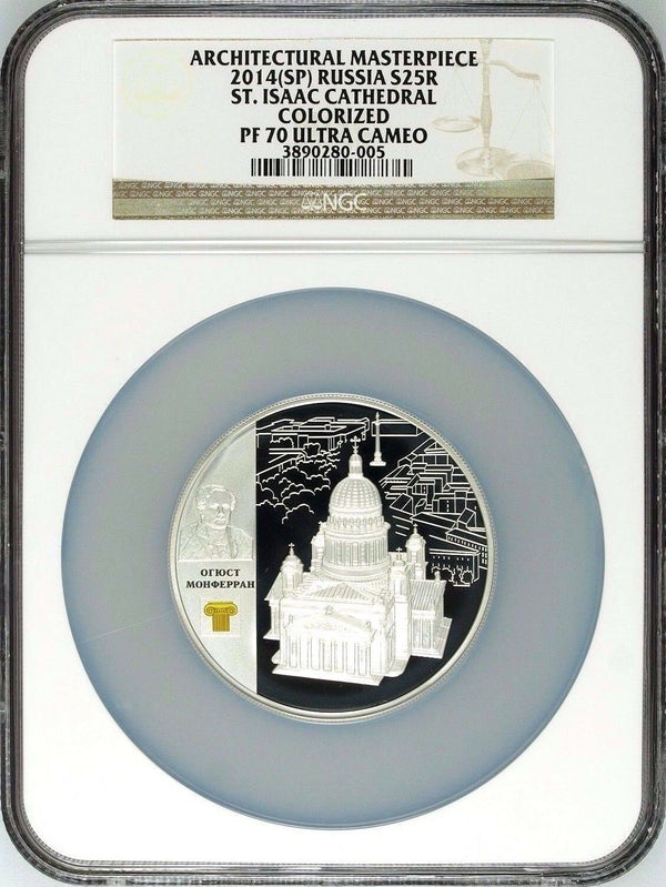 2014 Russia 25 Rouble Silver Colorized St Isaac Cathedral St Petersburg NGC PF70