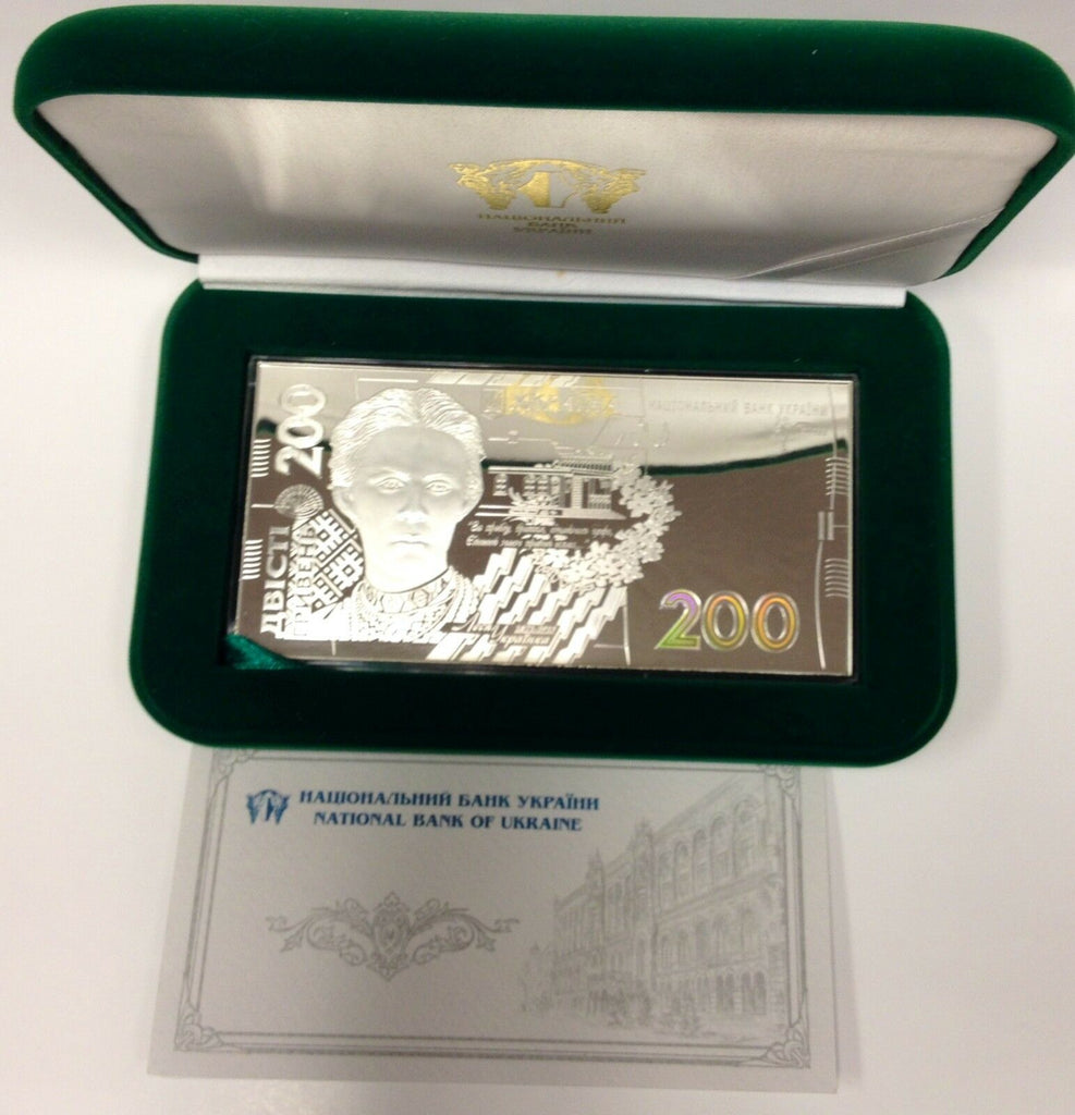 2007 Ukraine 200 Hryvnas Rectangular Silver 4oz Lesya Ukrainka Mint-500 Box COA