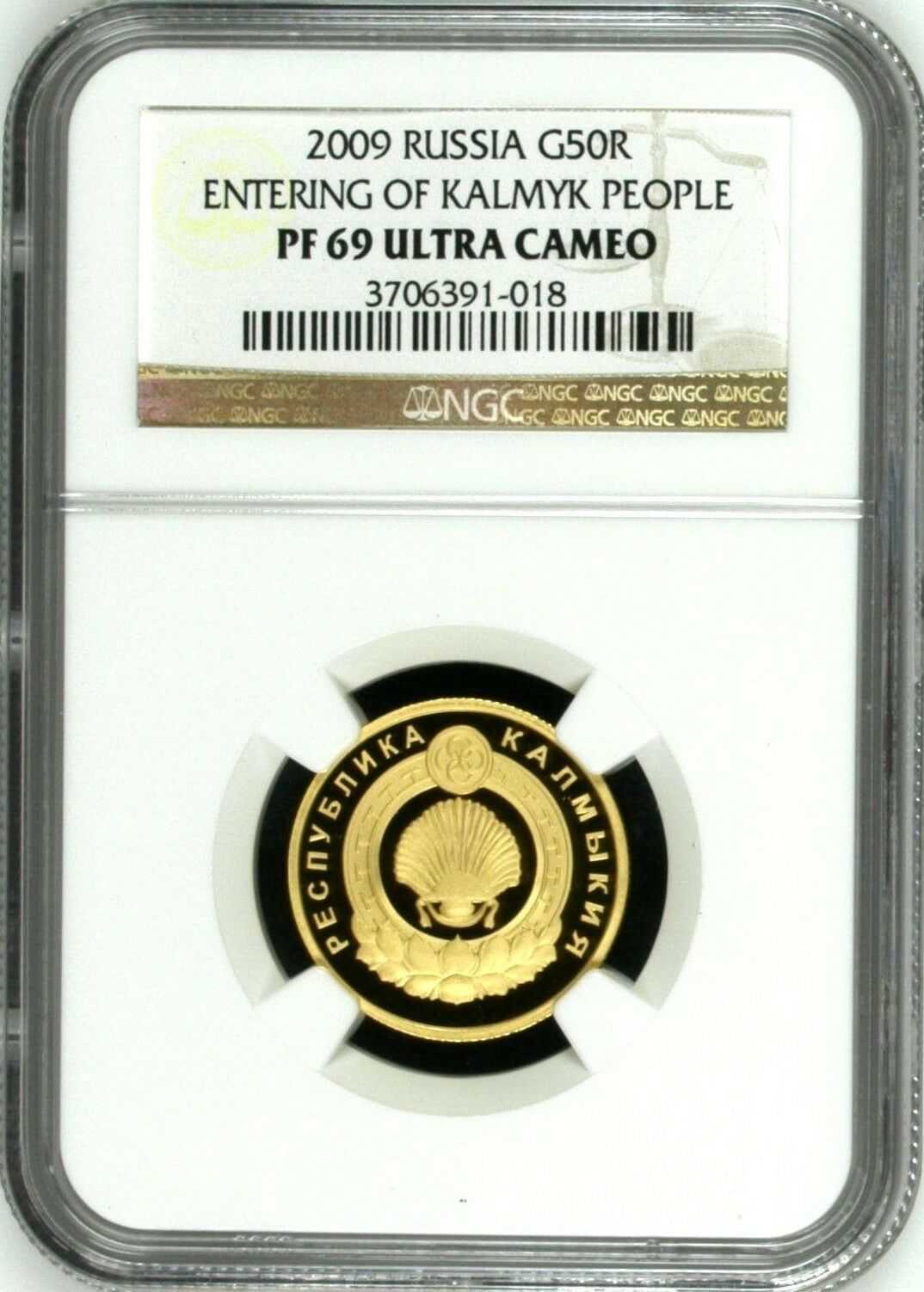 2009 Russia Gold 50 Roubles Kalmyk Peoples 400th Anniversary Annexation NGC PF69