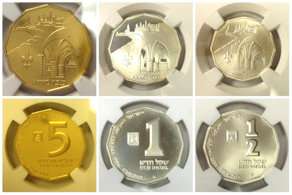 1986 Israel Sites in the Holy Land - AKKO 3 Coin Set Silver & Gold