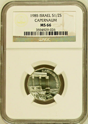 Israel 1985 Silver Coin 1/2 Sheqel Holy Land Sites Capernaum NGC MS65 12-sided