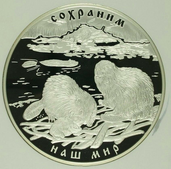 2008 RUSSIA 1kilo kg Silver Coin 100R Wildlife Beaver NGC PF69 UC Mintage 500