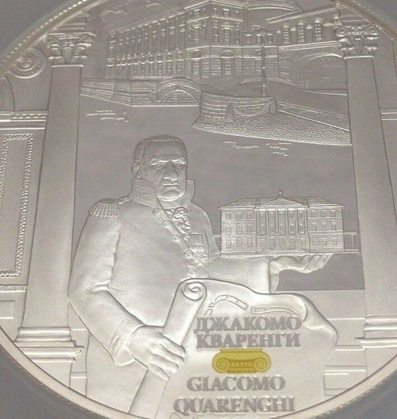2012 Russia 25 Rouble 5oz Silver Colorized Giacomo Quarenghi NGC PF70