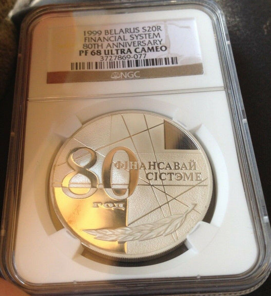 1999 Belarus Silver 20 Roubles 80th Anniversary Financial System NGC PF68 Rare