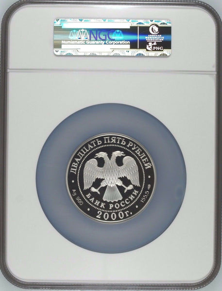 2000 Russia Silver 25 Roubles Field Marshal Suvorov Military NGC PF67 Rare Coin