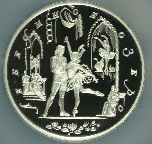 Russia 1997 Silver 25 Rouble Ballet Swan Lake NGC PF68 - Rare