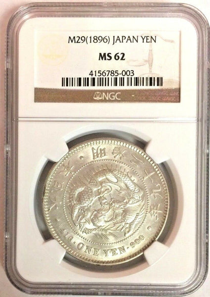 Japan 1896 Large Silver Coin Yen Dragon Graded by NGC as MS62