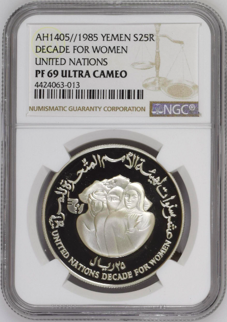 Yemen 1985 Silver 25 Riyals NGC PF69 Decade for Women United Unions Low Mintage