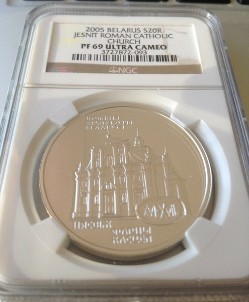 2005 Belarus Silver 20 Roubles Jesnit Roman Catholic Church NGC PF69 Low Mintage