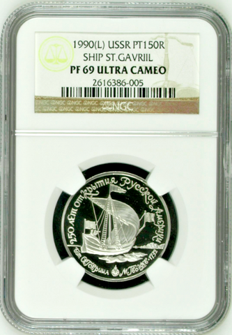 USSR 1990 Proof Platinum 150R Ship St Gavriil discovery America NGC PF69 Russia