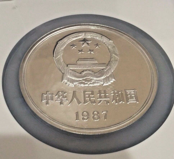 China 1987 Large Silver 100 Yuan 12oz Zhan Tianyou Frosted Tunnel NGC PF67