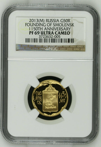 2013 Russia Gold 50 Roubles Founding of Smolensk 1150th Anniversary NGC PF69