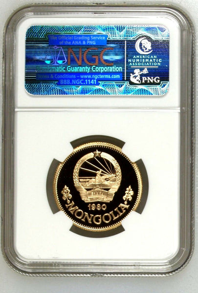1980 Mongolia 750 Tugrik 1/2 oz Gold Coin International Year of Child NGC PF66