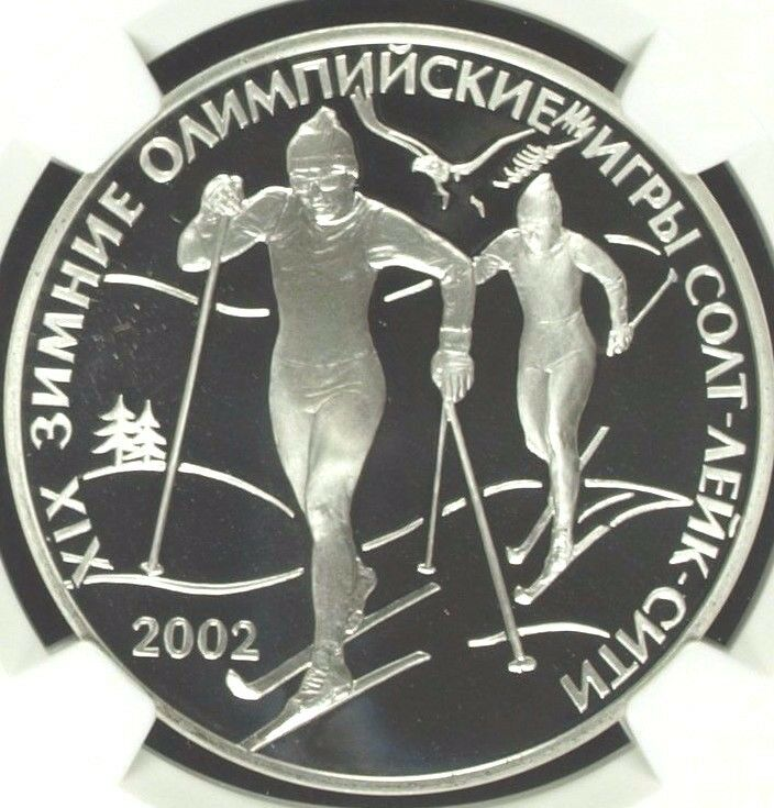 Russia 2002 Silver 3 Roubles Olympics Salt Lake City Cross Skiing NGC PF68