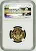 Extremely Rare Egypt 1408/1988 Gold 50 Pounds Winter Olympic NGC PF69 Mintage-50
